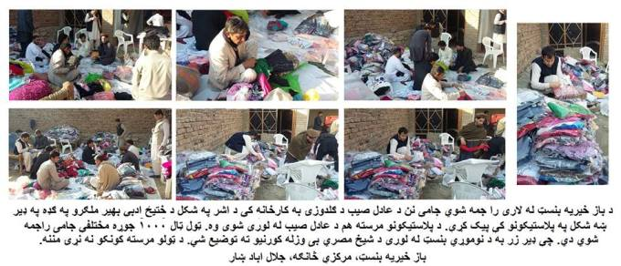 Winter wearing distribution in Sheikh Misery, reported on FB to donors
